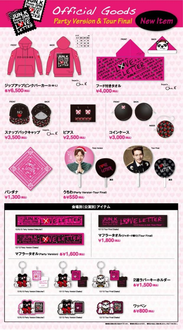 JUN.K SOLO TOUR LOVE LETTER PARTY VERSION & TOUR FINAL GOODS