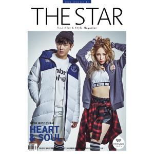 THE STAR DEC 201