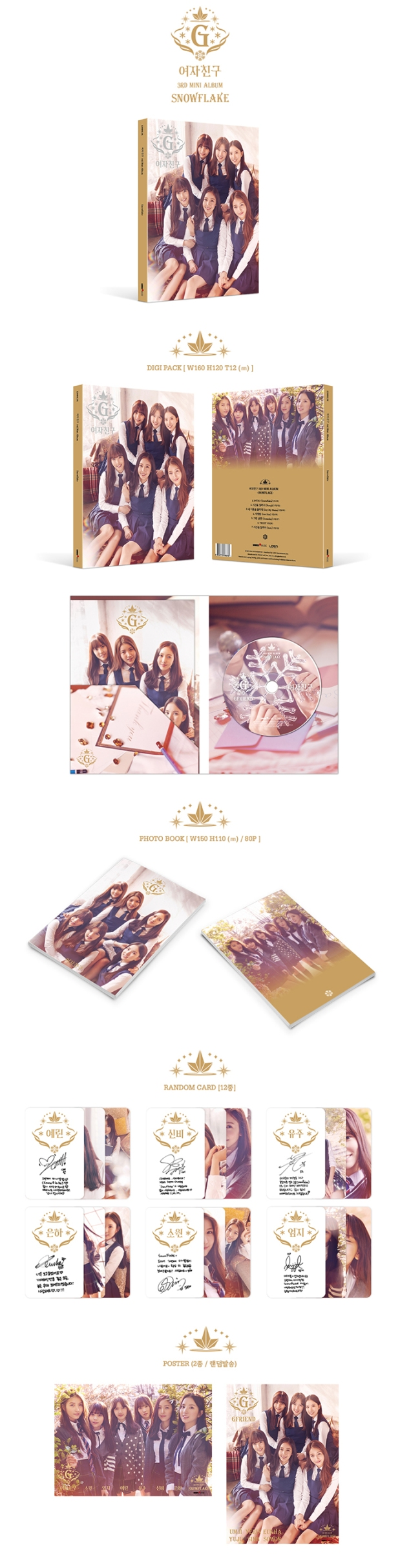 girl_friend_3rd_mini_album_snowflake_02
