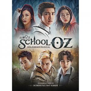 SCHOOL OZ OST