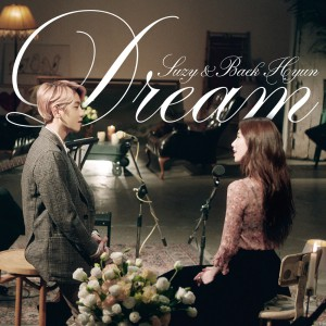 SUZY BAEK DREAM