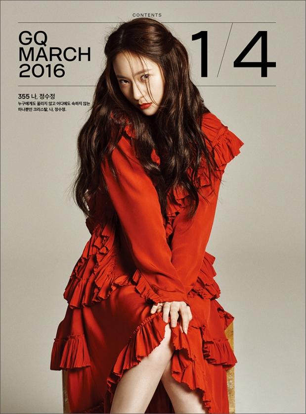 GQ KOREA MAR 2016