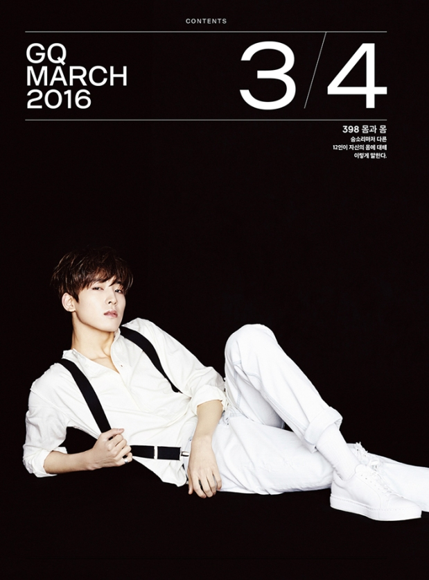 GQ KOREA MAR 2016_2