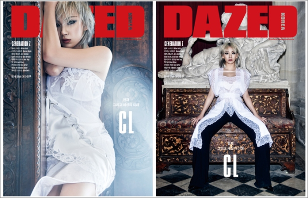 DAZED & CONFUSED APR 16