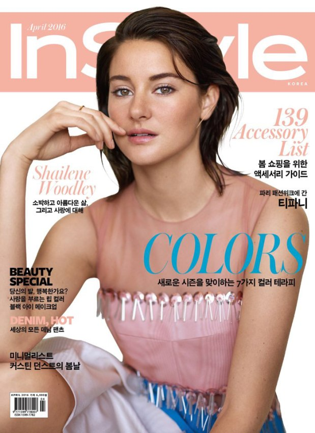 INSTYLE APR 16