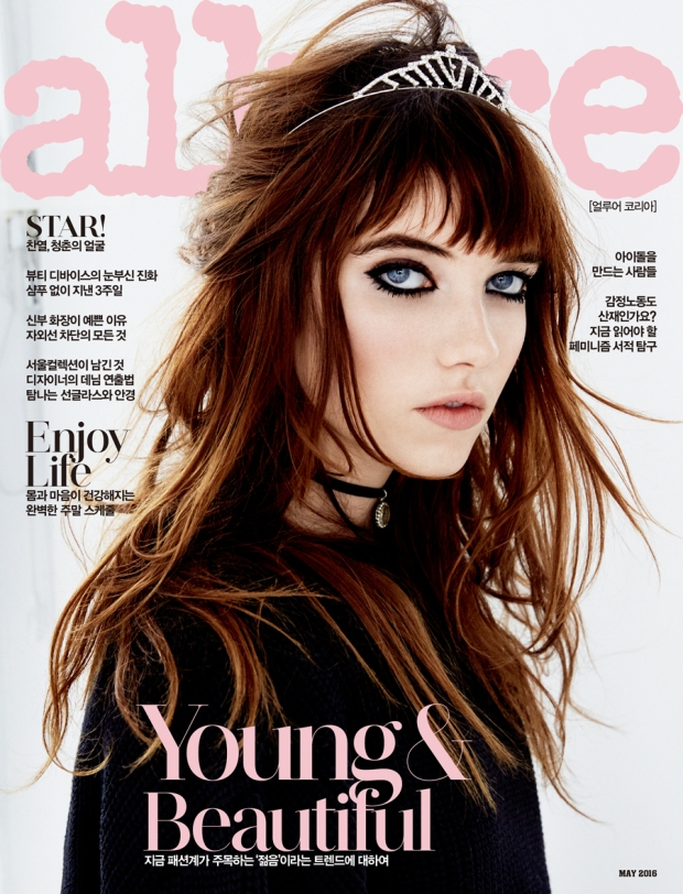 ALLURE MAY 16