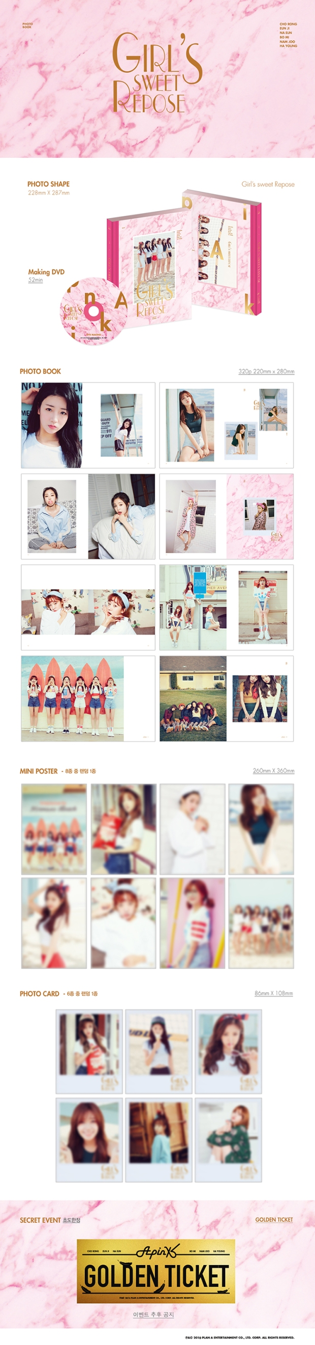 APINK PHOTOBOOK SWEET REPOSE
