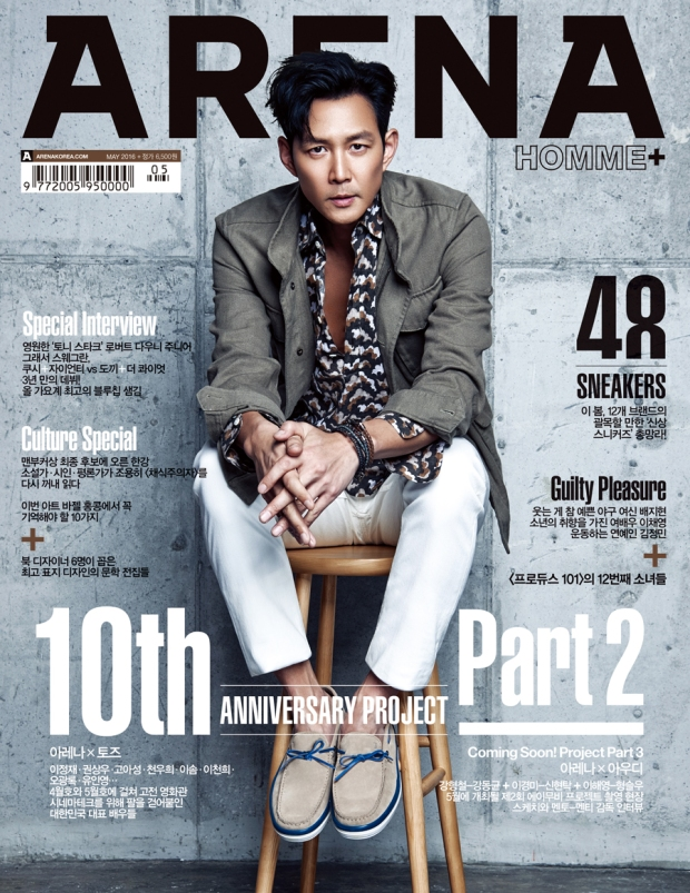 ARENA HOMME MAY 16