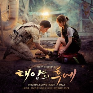 DESCENDANTS OF THE SUN OST VOL 1