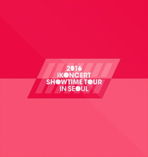 iKON 2016 IKONCERT SHOWTIME TOUR LIVE CD
