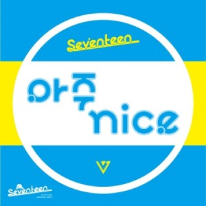 Seventeen 1st album repackage NE