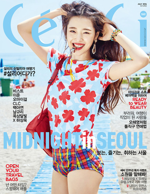 CECI ANOTHER CHOICE JULY 16