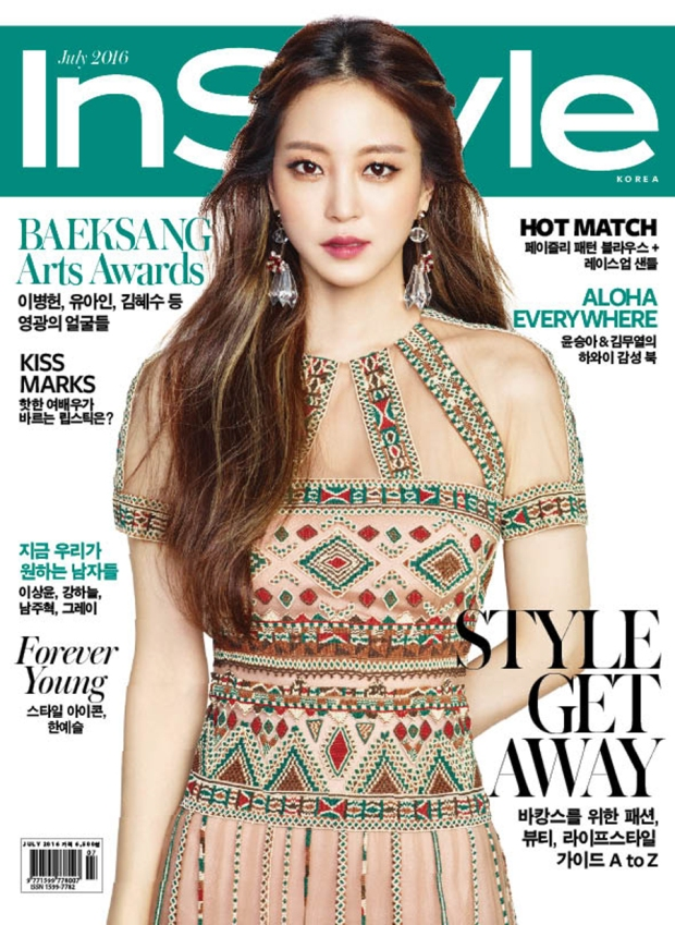 INSTYLE JULY 16