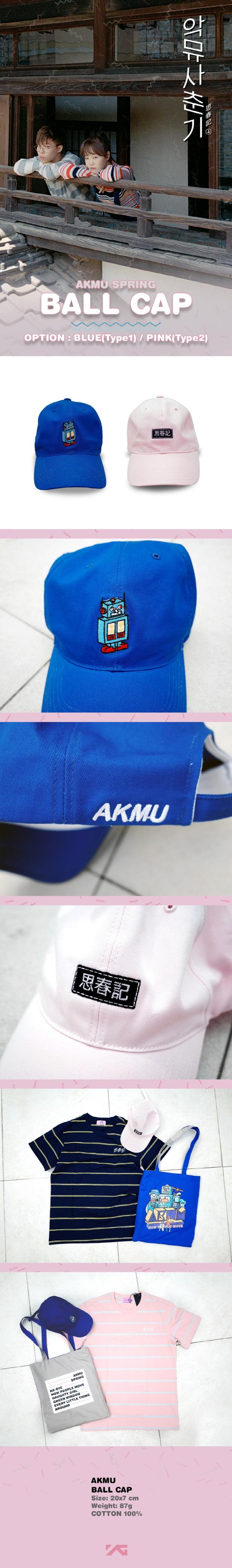 01_akmu_spring_ballcap_01