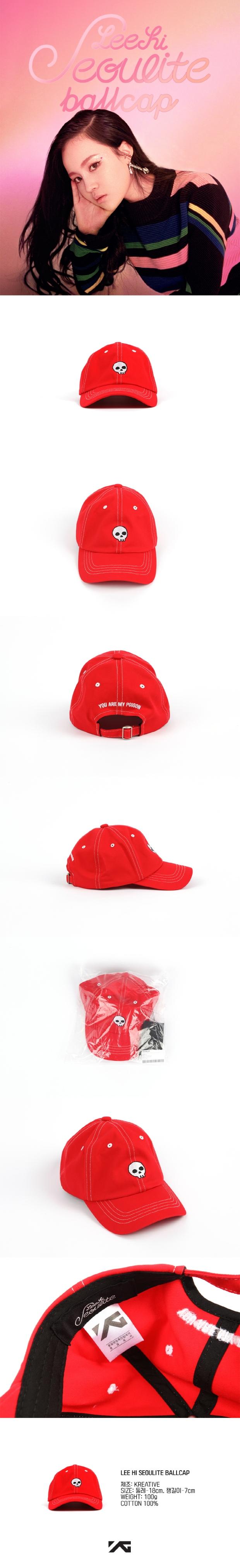 01_leehi-ballcap_01