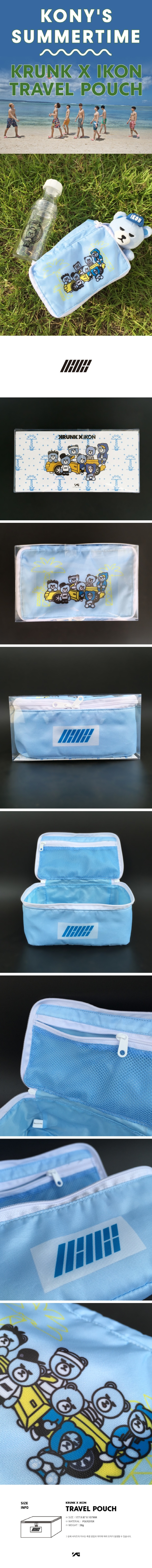 02_ikon_summertime_pouch_01