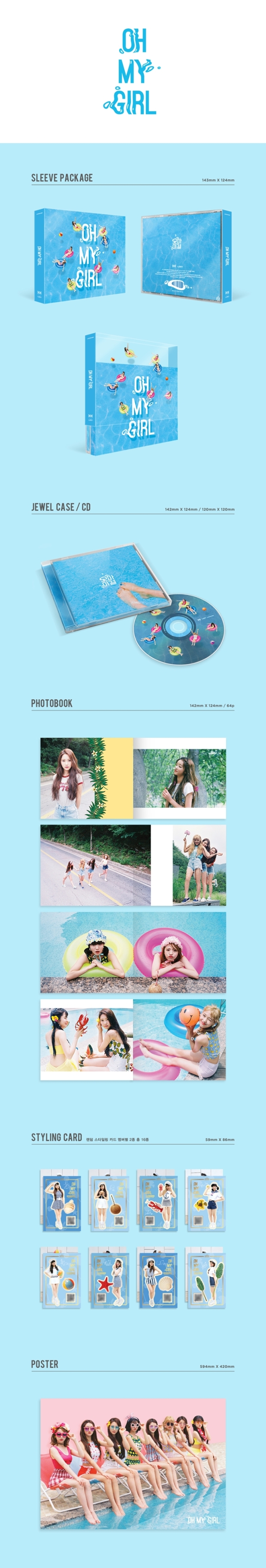 OH MY GIRL SUMMER SPECIAL ALBUM