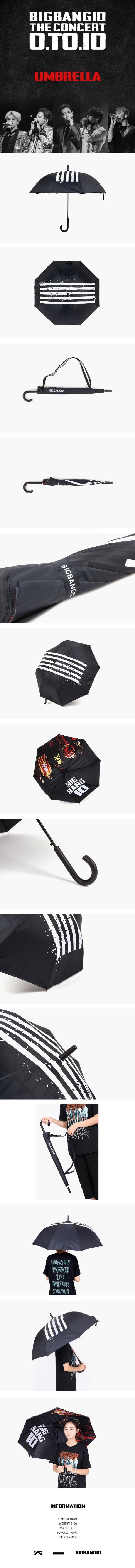 07_umbrella_01
