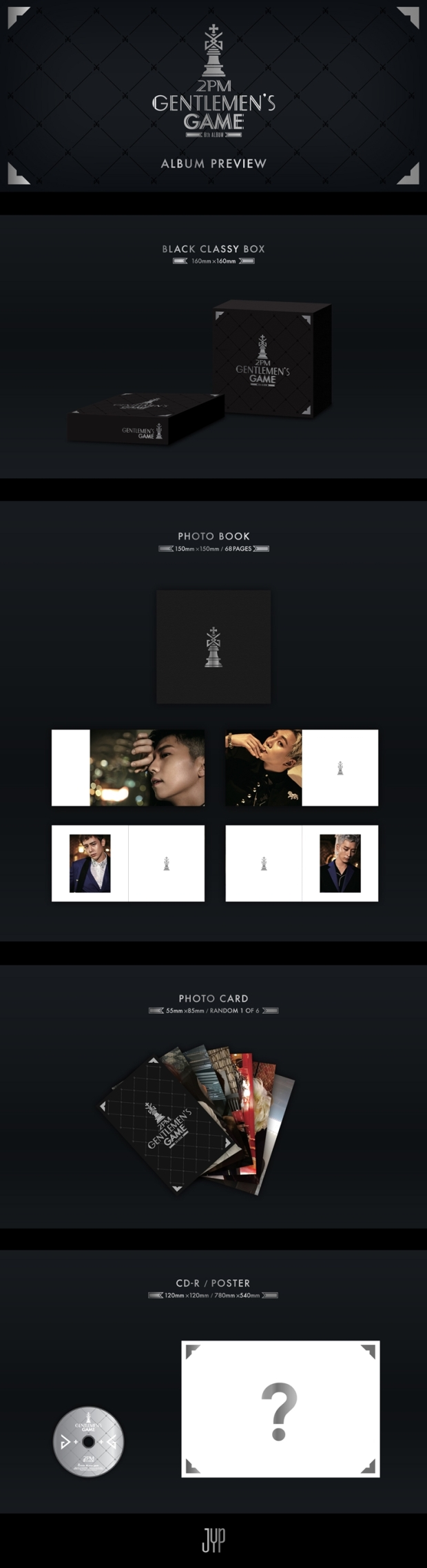 2pm-6th-album