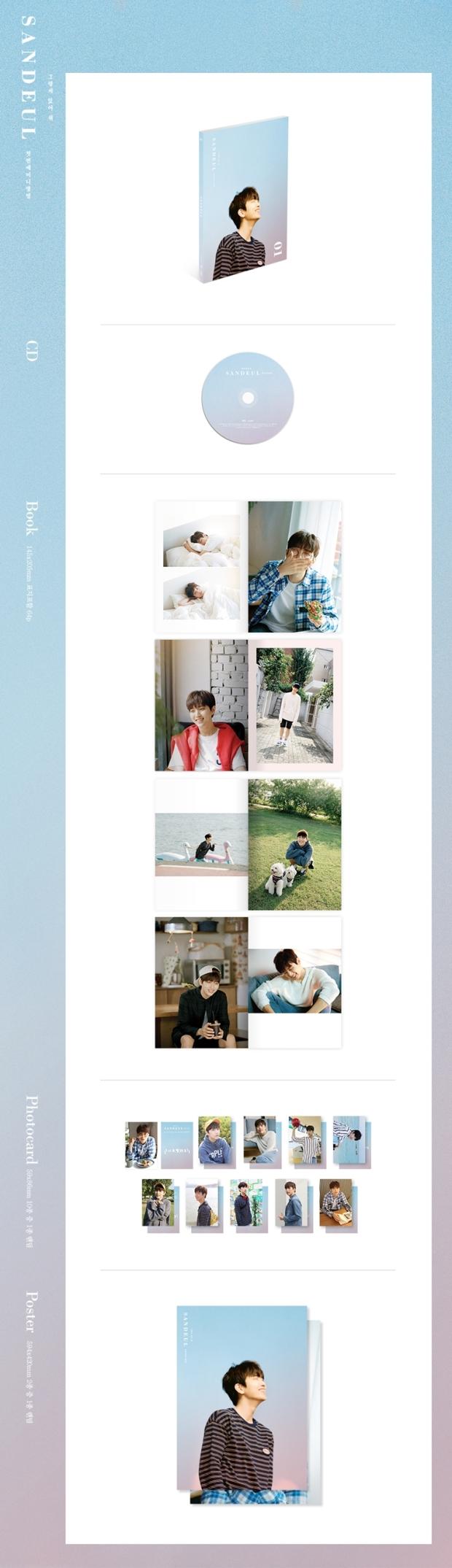 sandeul-1st-mini
