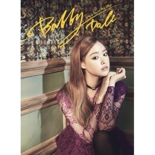 song-jieun-2nd-mini