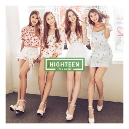 highteen-1st-mini