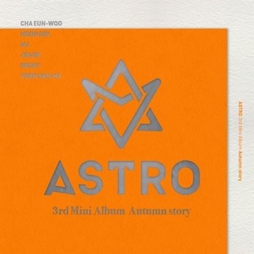 astro-3rd-mini-orange