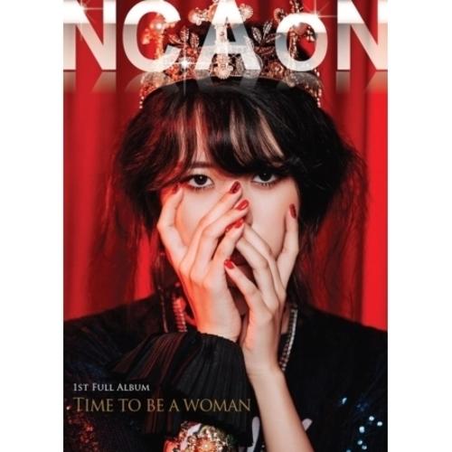 nc-a-1st-full-album