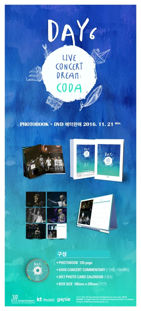 day6-live-concert-dream-coda