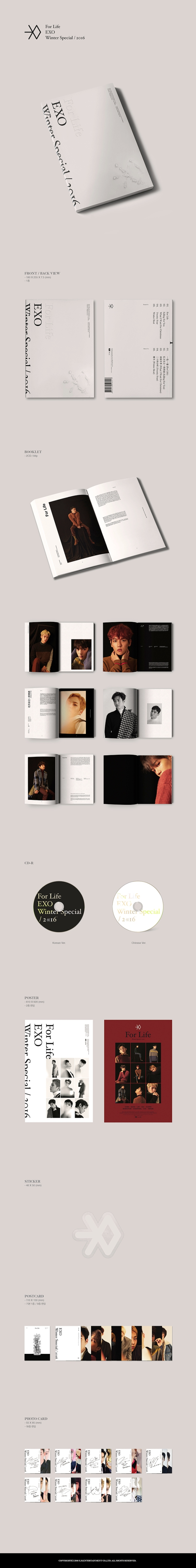 exo-2016-winter-album