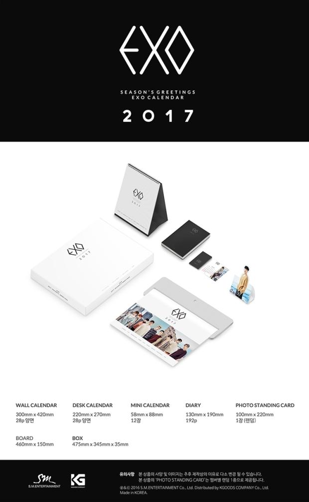 exo-2017-sg