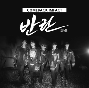 imfact-2nd-single
