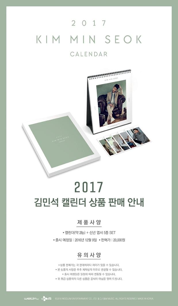 kim-min-seok-2017-sg