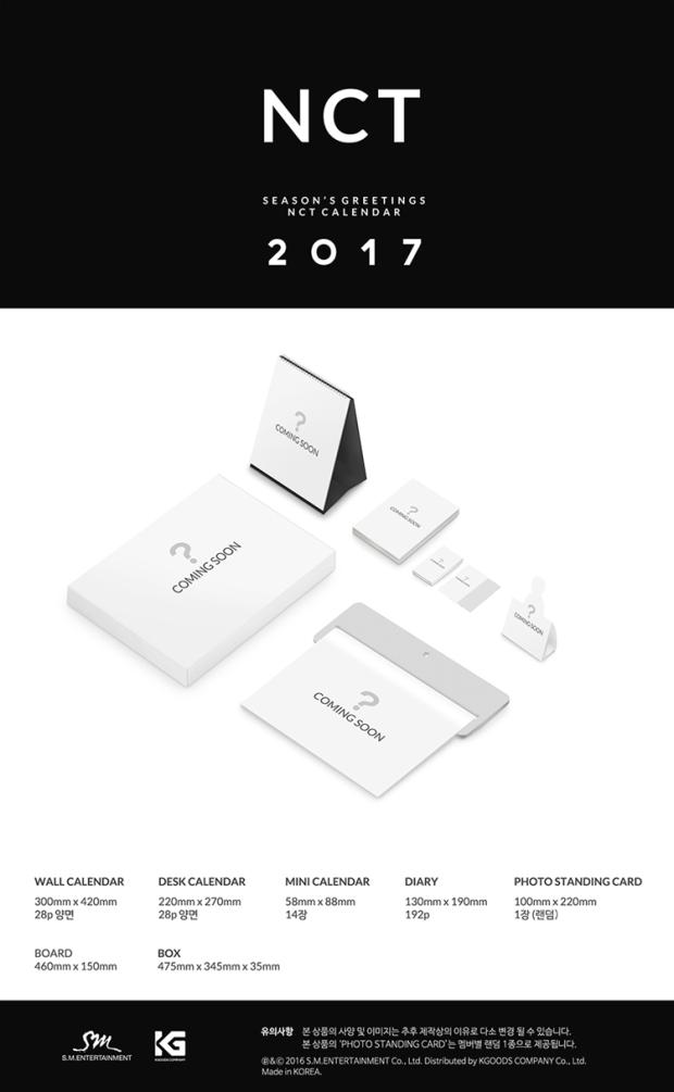 nct-2017-sg