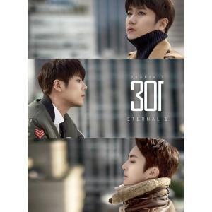 ss301-eternal-1