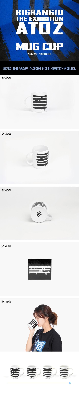 01_mug_01