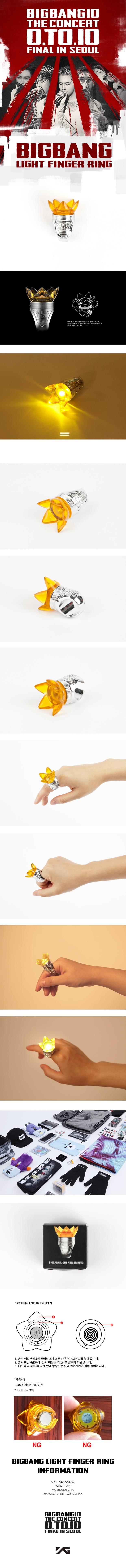 02_bigbangmade0to10web_light_finger_ring_01