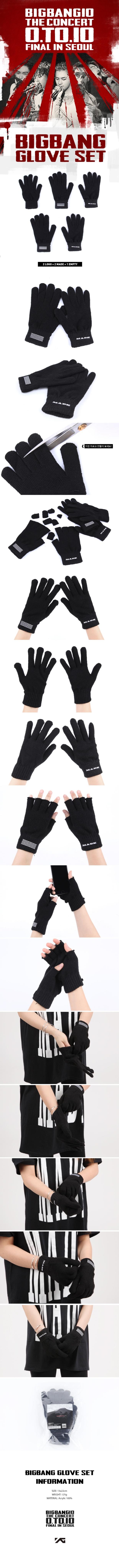 11_bigbangmade0to10web_glove_01