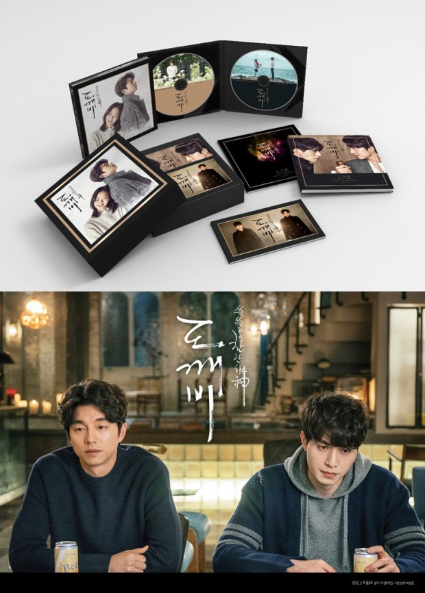 goblin-ost-pack-1