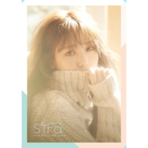 kang-sira-1st-mini