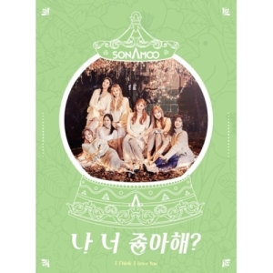 sonamoo-1st-single-type-b