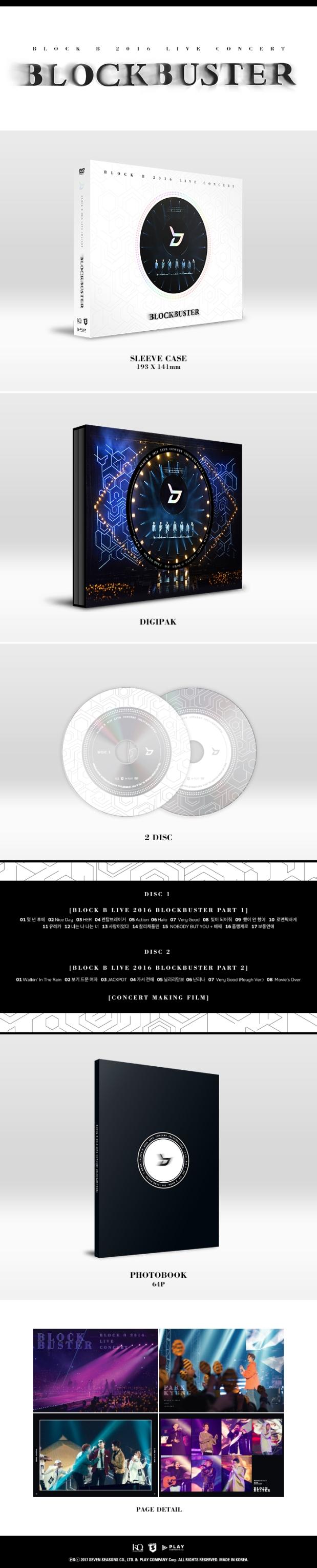 block-b-2016-live-concert-blockbuster-dvd